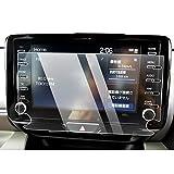 トヨタ新型 ヤリス ナビ保護フィルム NEW YARIS T-Connect 8インチ専用 ガラスフィルム 高感度タッチ 高透明 キズ防止 9H 自己吸着タイプ 貼り付け簡単 LFOTPP
