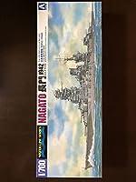 アオシマ 1/700、 日本海軍 戦艦 長門 1942 リテイク、 新品未組立品