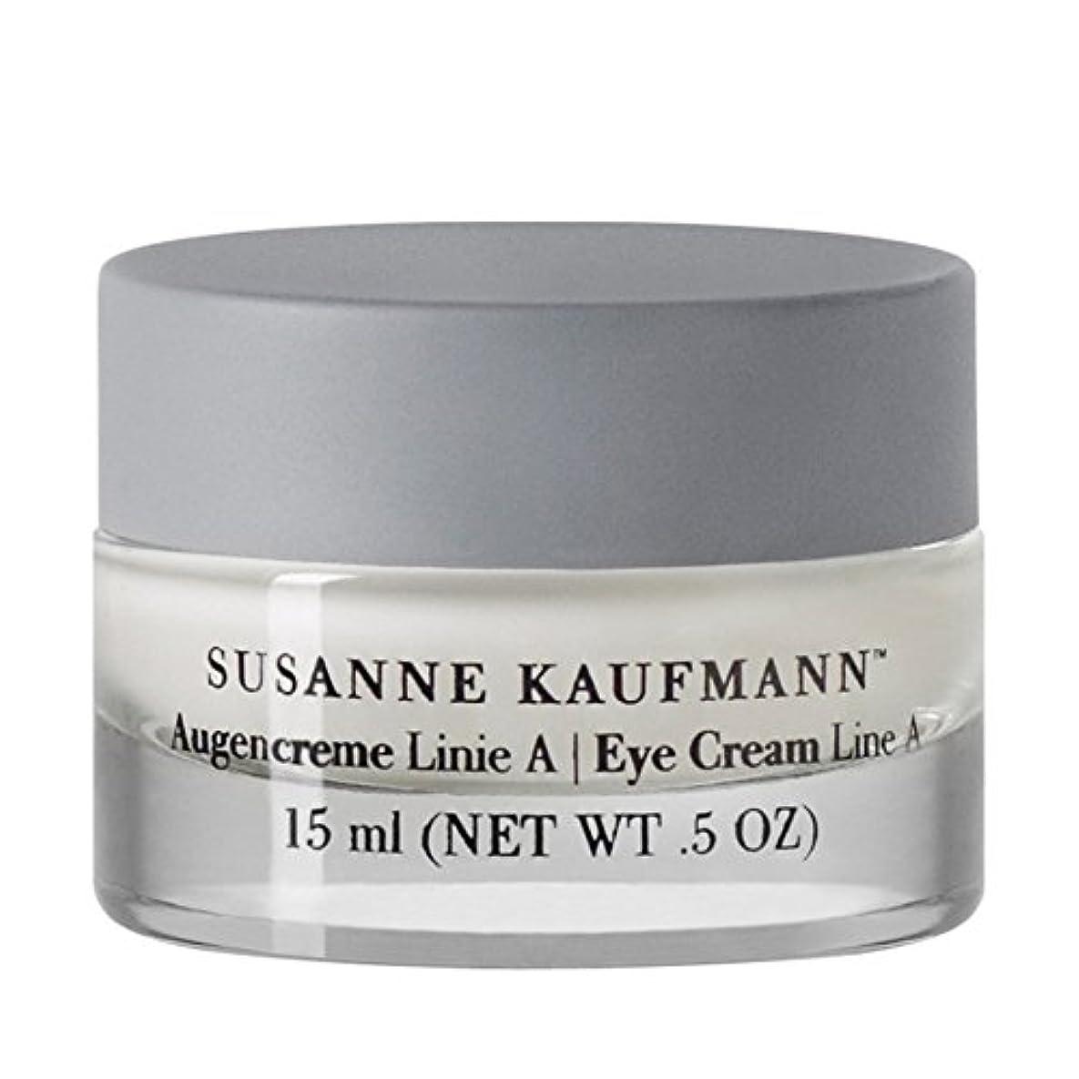 生き返らせる盟主見落とすSusanne Kaufmann Eye Cream Line A 15ml - スザンヌカウフマンアイクリームライン15ミリリットル [並行輸入品]