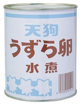 天狗)うずら卵 水煮缶(天狗) 2号缶
