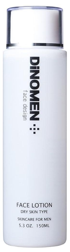 DiNOMEN フェイスローション ドライ (乾燥肌用) 150ml 化粧水 男性化粧品