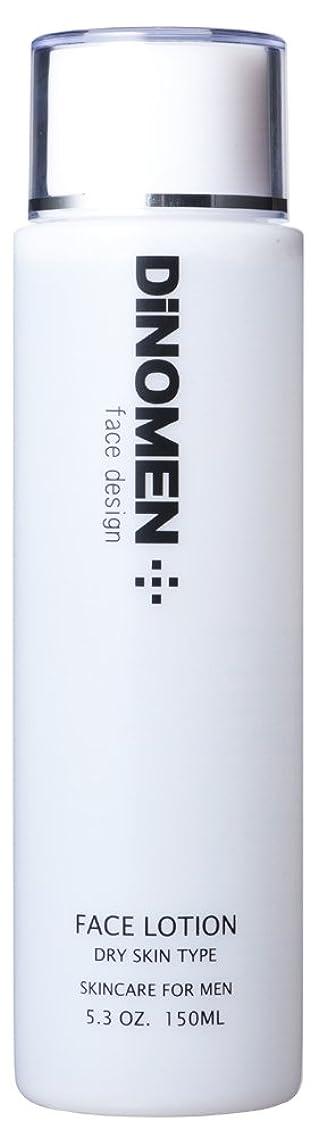 暖かく多年生パパDiNOMEN フェイスローション ドライ (乾燥肌用) 150ml 化粧水 男性化粧品