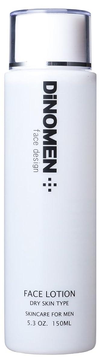 スナップ腐食する種をまくDiNOMEN フェイスローション ドライ (乾燥肌用) 150ml 化粧水 男性化粧品