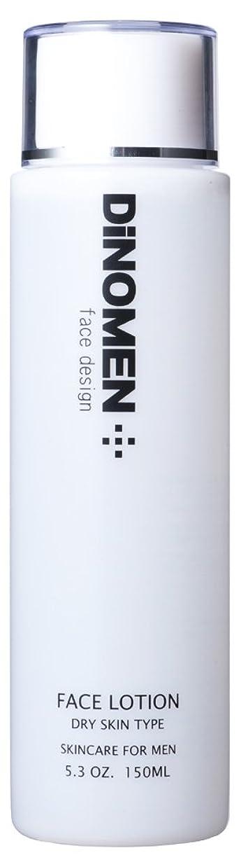 おいしい気になる日没DiNOMEN フェイスローション ドライ (乾燥肌用) 150ml 化粧水 男性化粧品