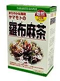 山本漢方 ヤマモトの羅布麻茶 8g×24包