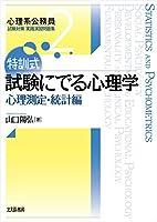 41XAFXjOIaL. SL200  - 法務省専門職員 採用試験 01