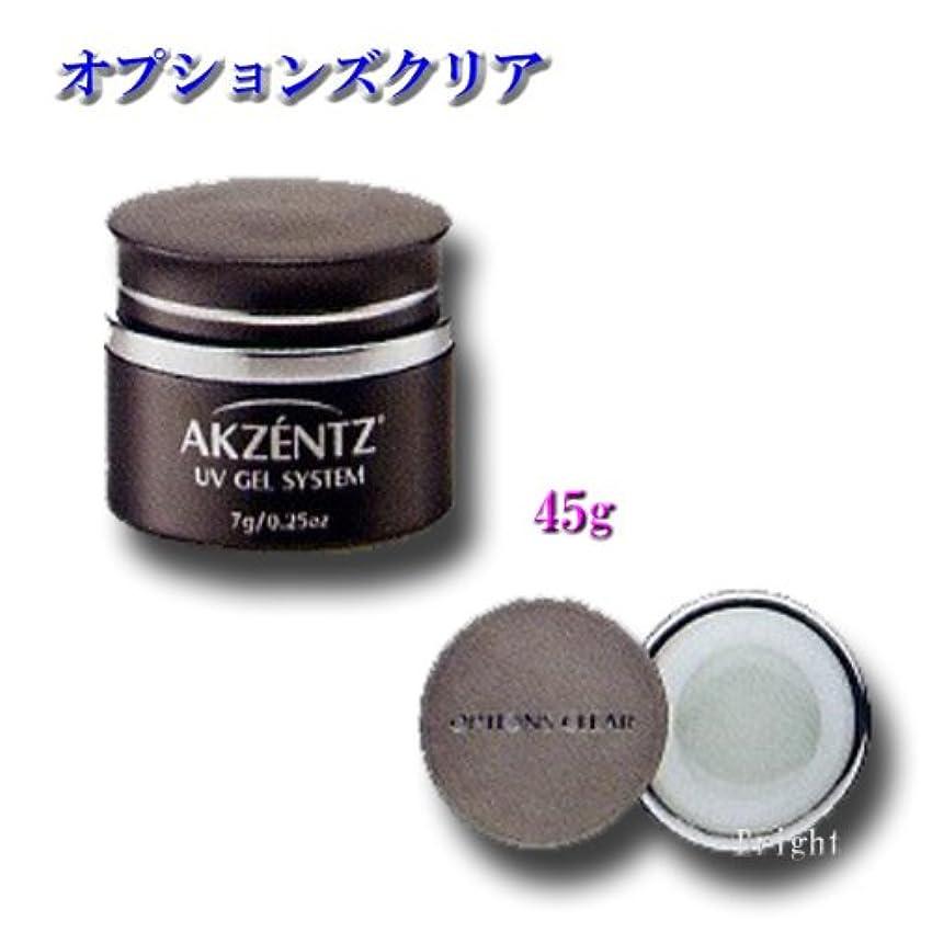 普遍的なデータ配管アクセンツ(AKZENTZ) オプションズ クリア 45g