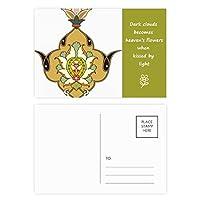 カラフルなバロック様式の葉の並列パターン 詩のポストカードセットサンクスカード郵送側20個