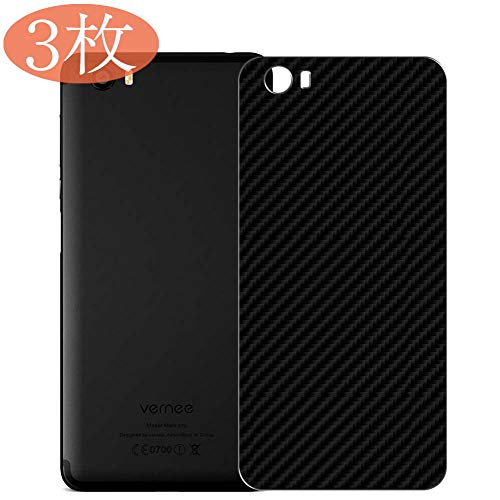 【3 Pack】 Synvy Back Screen Protector for Vernee Mars Pro Ultra Thin TPU Flexible Protective Screen Film Protectors 3D Carbon Fiber Skin Sticker [Not Tempered Glass] - Black