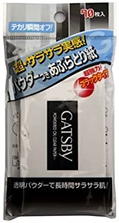 Paper Powdered Oil Clear 70sheets x3 pack