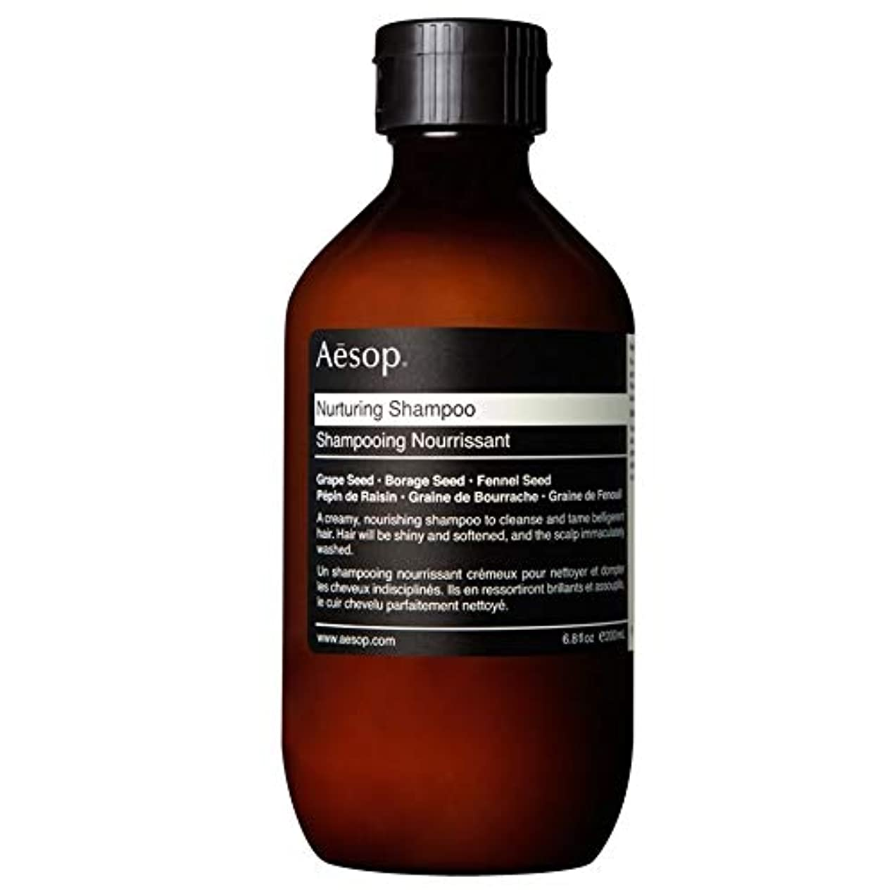 ジャーナル教室線形[Aesop ] シャンプー200ミリリットルを育成イソップ - Aesop Nurturing Shampoo 200ml [並行輸入品]
