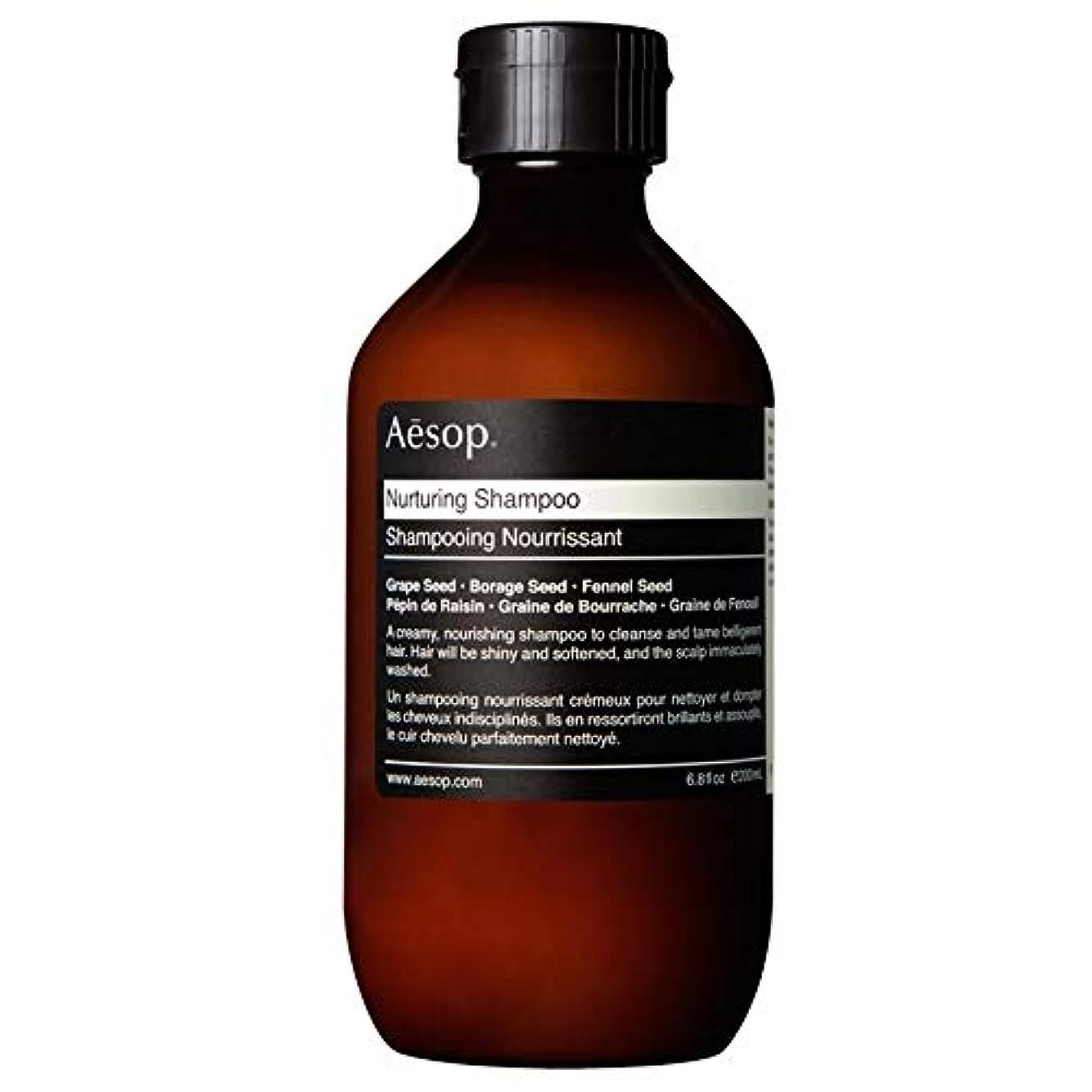 知人確保する比較的[Aesop ] シャンプー200ミリリットルを育成イソップ - Aesop Nurturing Shampoo 200ml [並行輸入品]