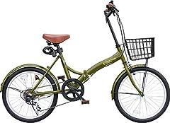 折りたたみ自転車 カゴ付 20インチ P-008N おしゃれなS字フレーム シマノ外装6段ギア フロントLEDライト・ワイヤーロック錠付き (ミニベロ/折り畳み自転車/軽快車/自転車) (カーキ)