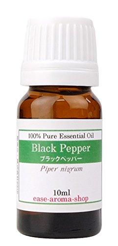 ease-aroma(イーズアロマ)『ブラックペッパー』