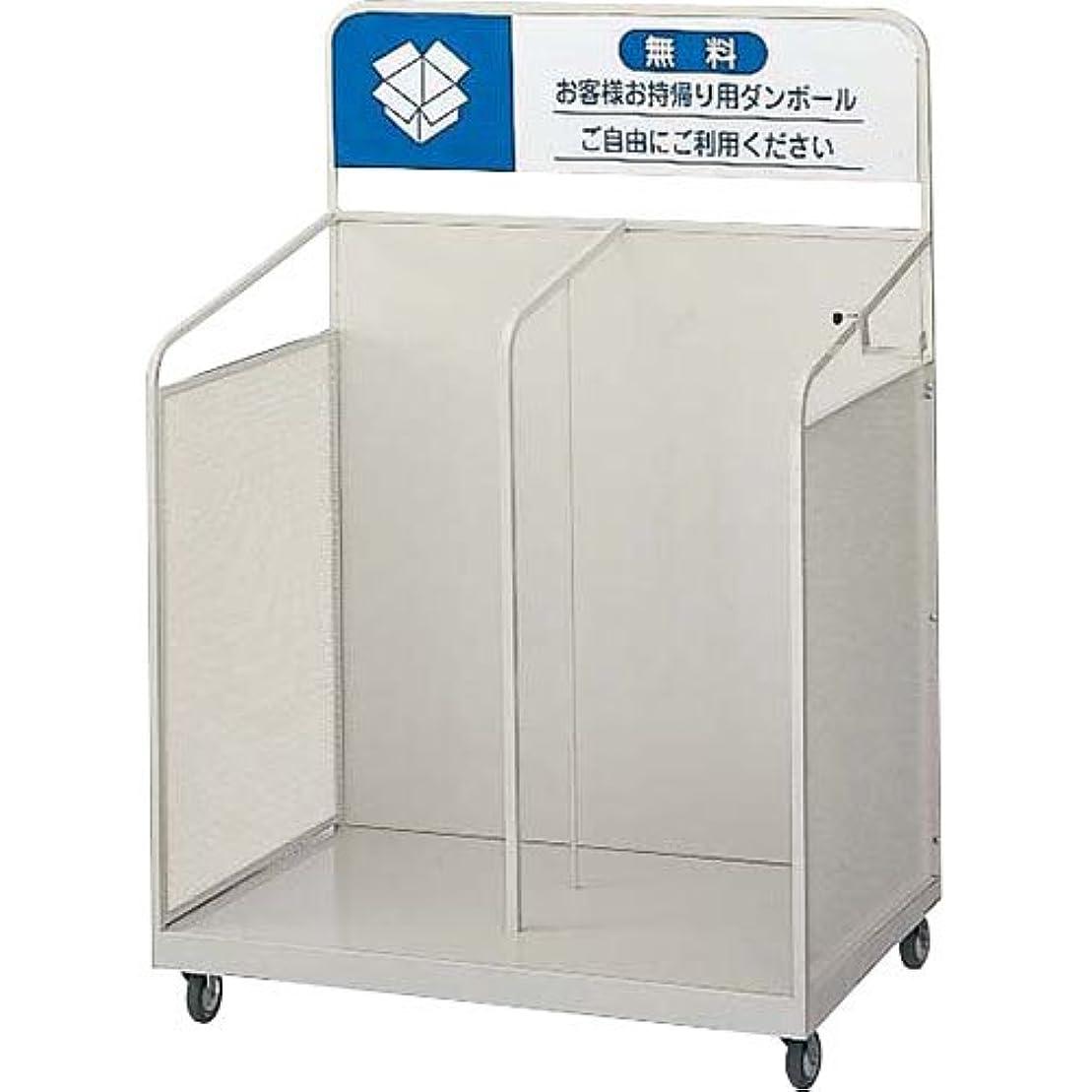 舌放射性調べるダンボールカート OF-105 YW-101L-ID