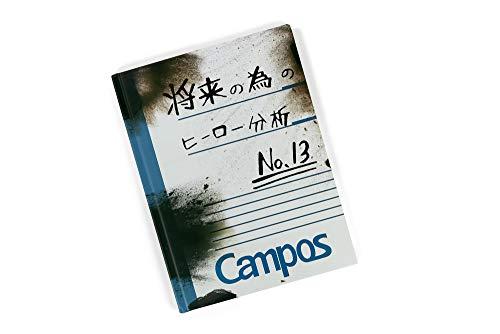 Toynk My Hero Academia Deku's Notebook Number 13 | Izuku Midoriya Exclusive Burned Hero Analysis Notebook | 80-Page Wide Rule | 8 x 6 Inches