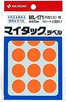 ニチバン マイタック カラーラベル 20mm ML-17113 オレンジ 【× 4 パック 】