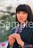 私立恵比寿中学 公式生写真 5549 星名美怜 ホビーアイテム