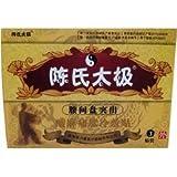 MQ 6 parches / 2 cajas de parches chinos para aliviar el dolor de espalda baja y dolor de cintura lumbar