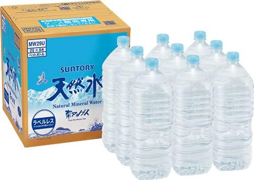 [Amazon限定ブランド] Restock サントリー 天然水 ラベルレス 2L ×9本