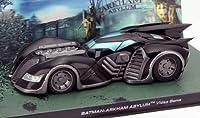 Altaya 1/43 バットマン・バットモービル Arkham Asylum black