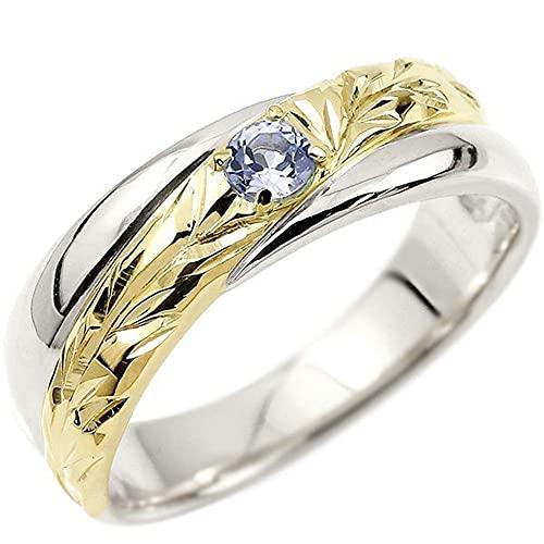 [アトラス]Atrus 婚約指輪 レディース プラチナ 18金 イエローゴールドk18 ハワイアンジュエリー タンザナイト エンゲージリング ピンキーリング 指輪 一粒 コンビ 28号