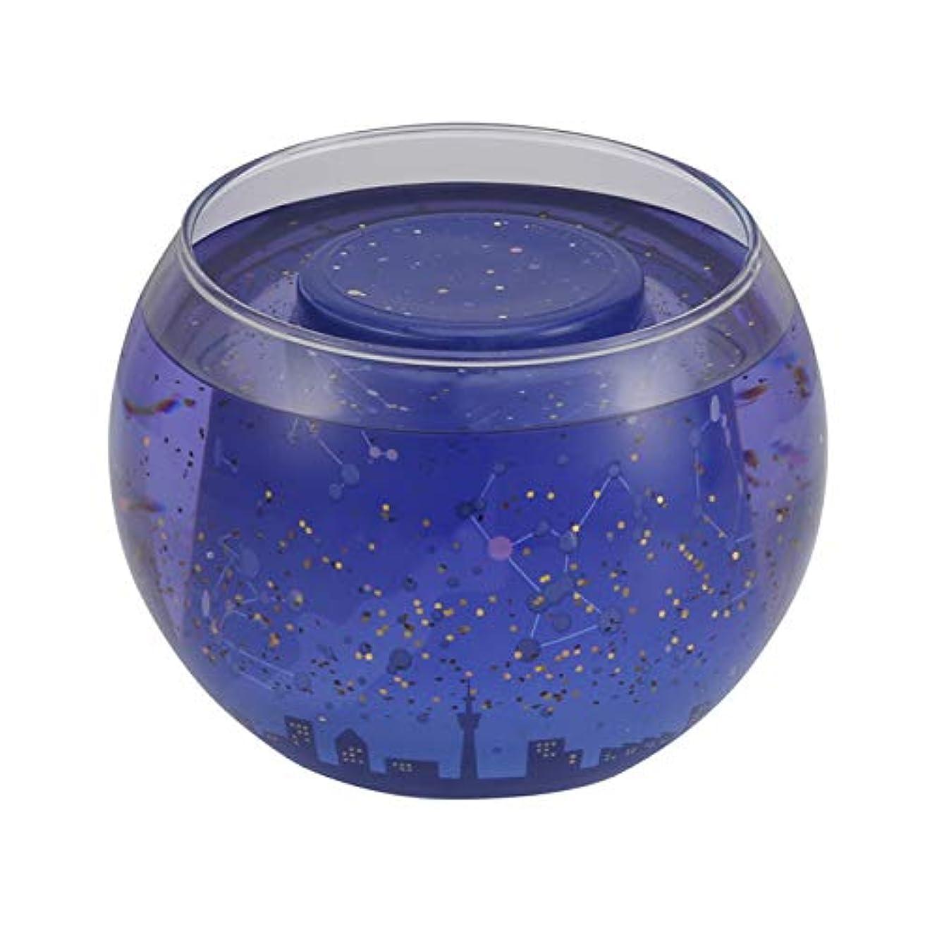 アトラスフェリー縫うVixen Scent of Cosmo 宇宙の香り アロマジェルライト ラズベリーミックス 71301