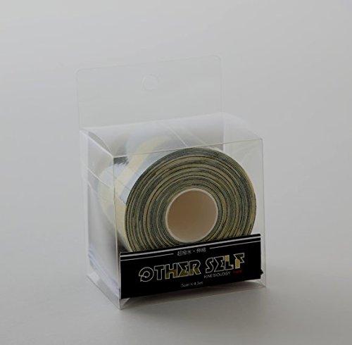 キネシオロジーテープ 迷彩デザイン