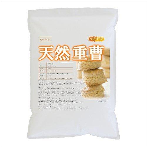 天然 重曹 4.7kg 炭酸水素ナトリウム 食品添加物(食品用) [02] NICHIGA(ニチガ)