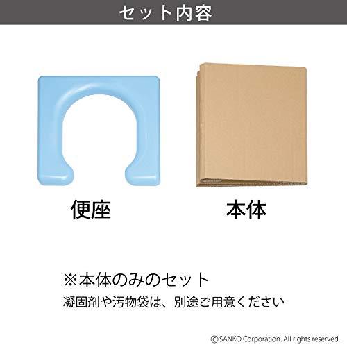 『サンコー 非常用 簡易トイレ 日本製 組み立て簡単 耐荷重120kg 携帯 R-58』の3枚目の画像