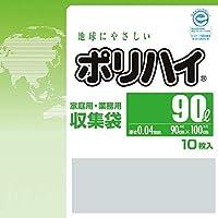 【ケース販売】 ポリハイ ごみ袋 90L 0.04 透明 (LP-4090N) 10枚入×30冊