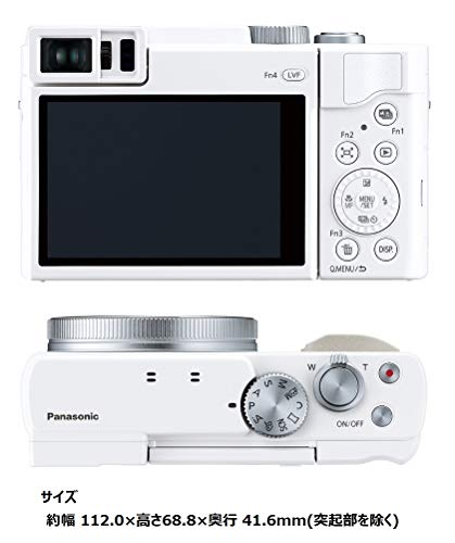 パナソニックコンパクトデジタルカメラルミックスTZ95光学30倍ホワイトDC-TZ95-W