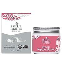 Earth Mama Angel Baby - 自然なニップルのバター - 2ポンド [並行輸入品]