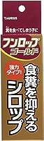 【5個セット】トーラス フンロップゴールド 食糞を抑えるシロップ 30ml