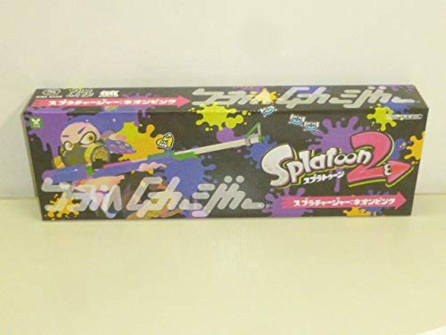 準拠サーキュレーション童謡スプラトゥーン2 Splatoon2 スプラチャージャー:ネオピンク 水鉄砲