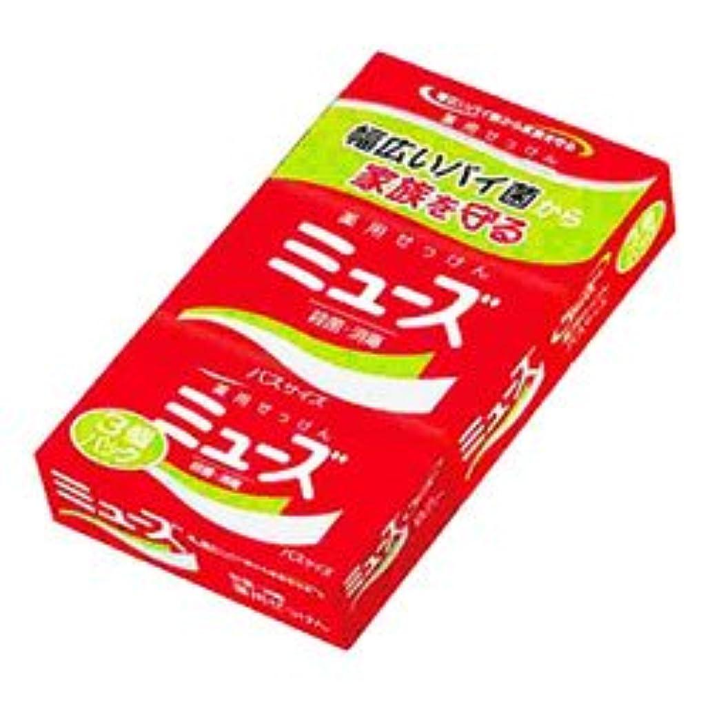 その結果驚くばかりテナント【アース製薬】ミューズ石鹸 バスサイズ 135g*3 ×20個セット