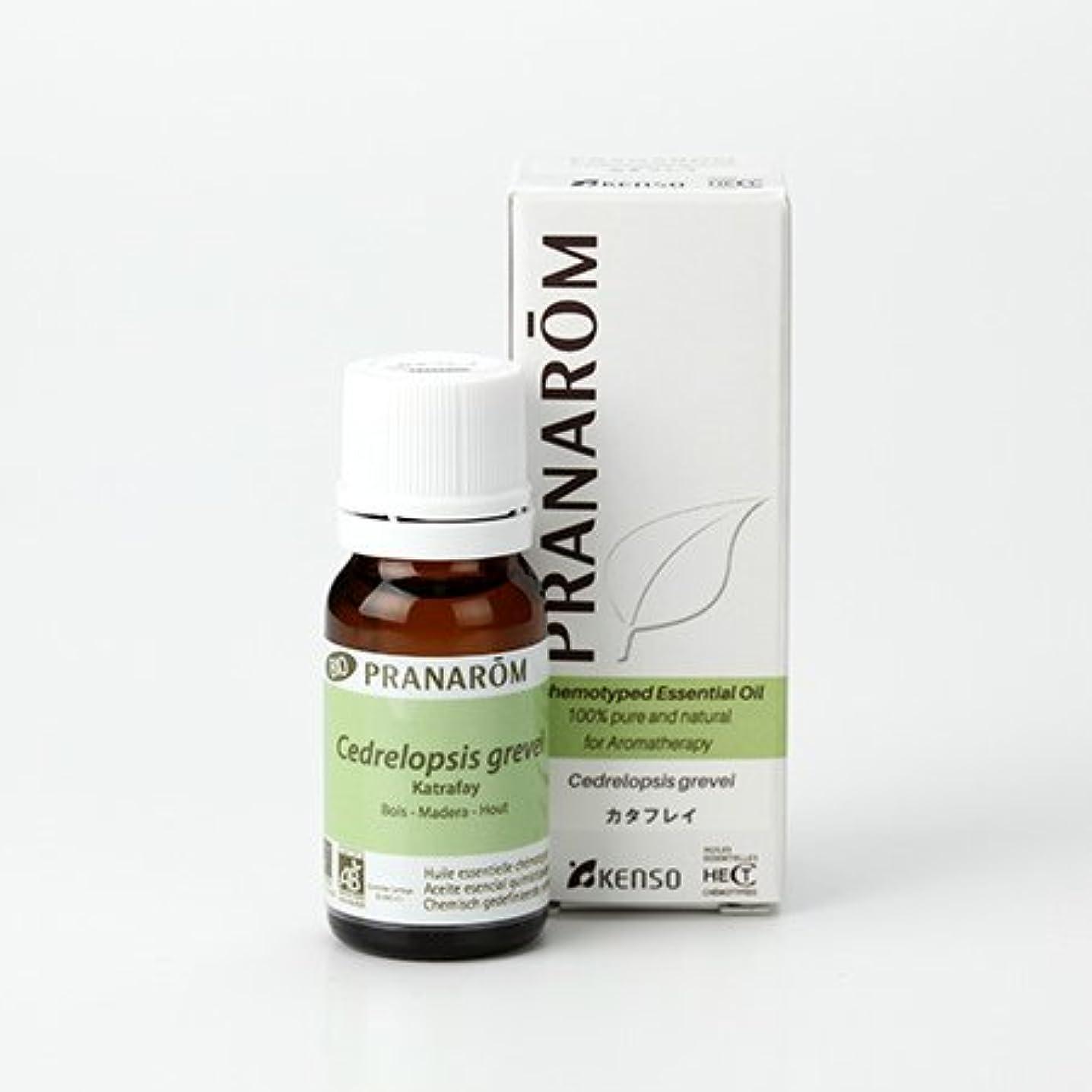 科学者頭不変プラナロム カタフレイ 10ml (PRANAROM ケモタイプ精油)