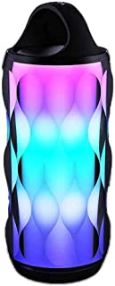 Divya Stereo Portable Bluetooth 4.2 Speaker - Rainbow