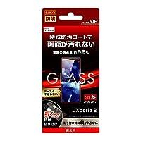 レイ・アウト Xperia 8 ガラス 防埃 10H 光沢 ソーダガラス RF-RXP8F/BSCG
