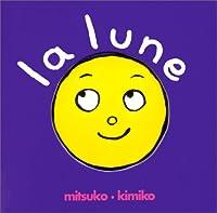 La Lune 2211032915 Book Cover