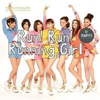 Run! Run! ランニングガール(通常盤)