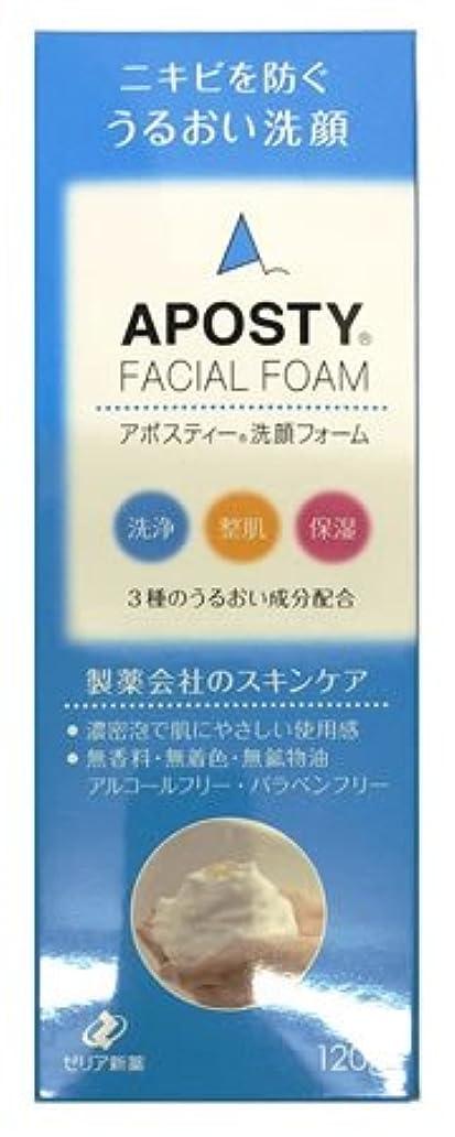 欠点参照中にゼリア新薬 [セット] アポスティー 洗顔フォーム (120g)×2個セット