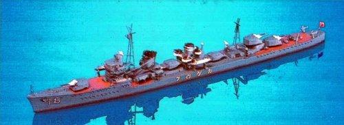 1/700 IJN Destroyer KAGERO convertible kit