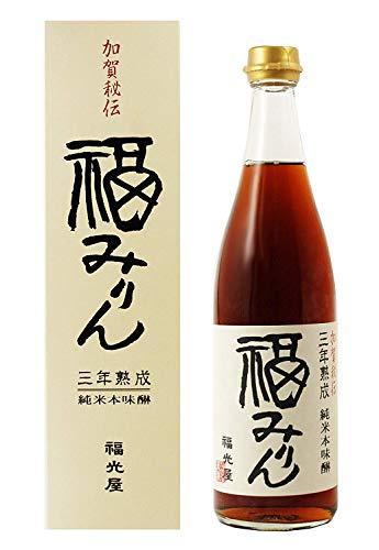 三年熟成 純米本味醂 福みりん [ 石川県 720mL ] [ギフトBox入り]