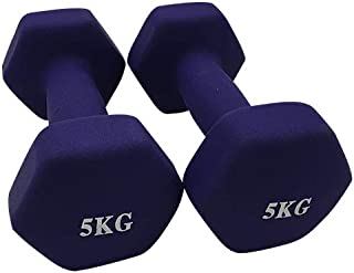 Genconnect 5kg Purple Dumbbell(Sold In Pair), (Pack of 2)