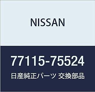 NISSAN(ニッサン)日産純正部品ルーフ ボツクス 77115-75524