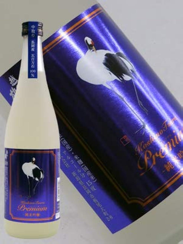 機関車メンダシティ挑発する越の鶴 プレミアム 純米吟醸 中取り 720ml