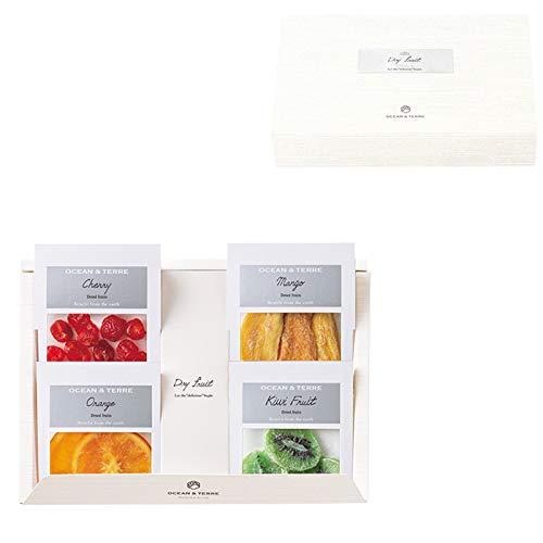 ドライフルーツ4種類のギフトセットA×1箱(チェリー・オレンジ・マンゴー・キウイ各1袋20g)結婚式 披露宴 引き出物 ギフト フルーツ