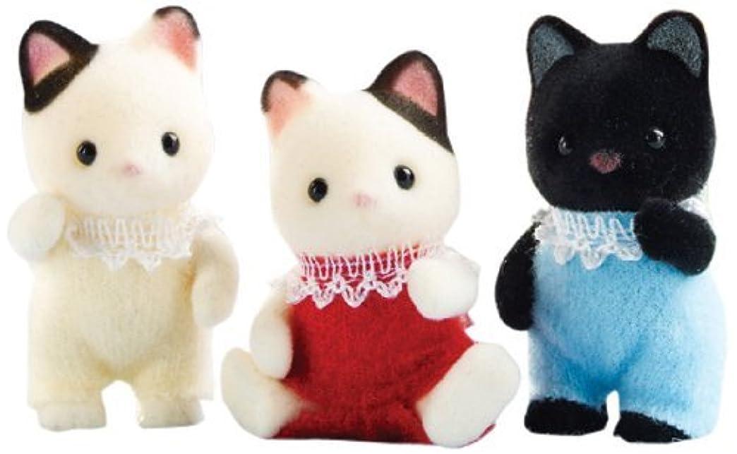 ペア面倒疑い者輸入カリコクリッターズシルバニアファミリーアメリカ限定 Calico Critters Tuxedo Cat Triplets [並行輸入品]
