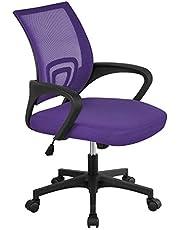 Yaheetech Bureaustoel, draaistoel, ergonomische bureaustoel, in hoogte verstelbaar, managersstoel met wielen, groot zitvlak